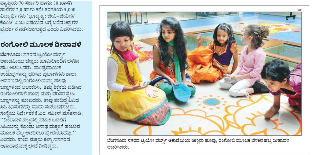 Kannada Prabha_Spl Pg 3 _10th Nov 2015